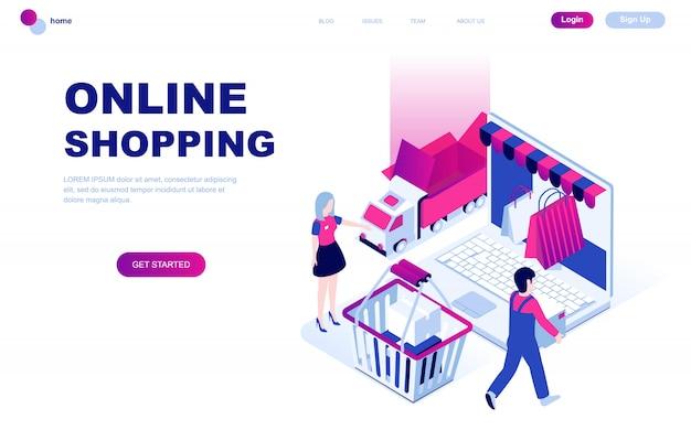 オンラインショッピングのモダンなフラットデザイン等尺性概念