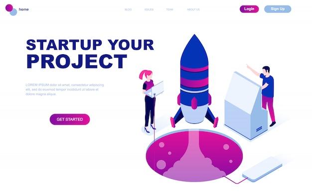 スタートアップのあなたのプロジェクトのモダンなフラットデザイン等尺性概念