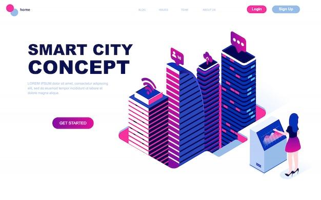 スマートシティのモダンなフラットデザイン等尺性概念