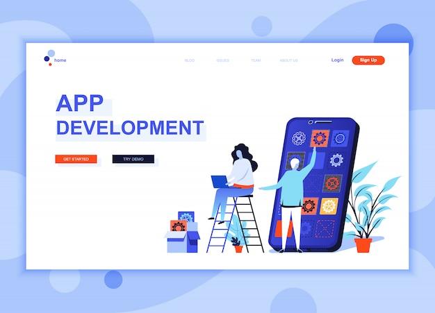 アプリ開発の現代平らなウェブページデザインテンプレートコンセプト