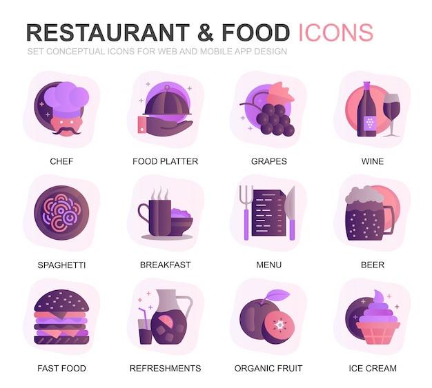 モダンなセットレストランとフードグラデーションフラットアイコン