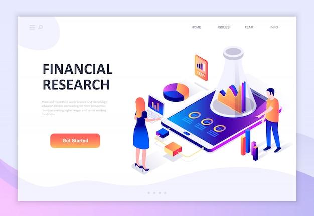 金融研究のモダンなフラットデザイン等尺性概念
