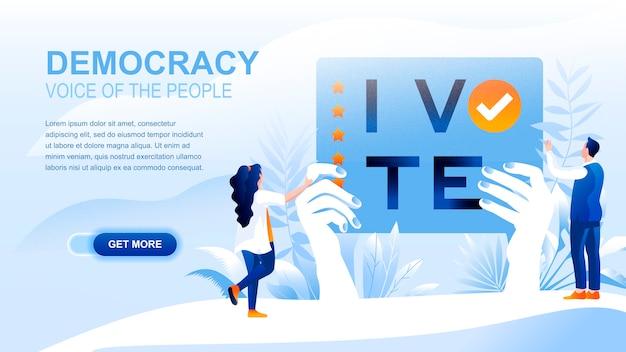 ヘッダー、バナーテンプレートを備えた民主主義のフラットランディングページ。