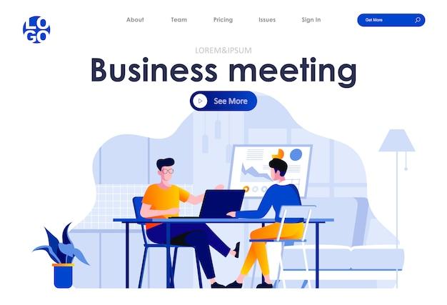 Веб-шаблон дизайна плоской целевой страницы деловой встречи