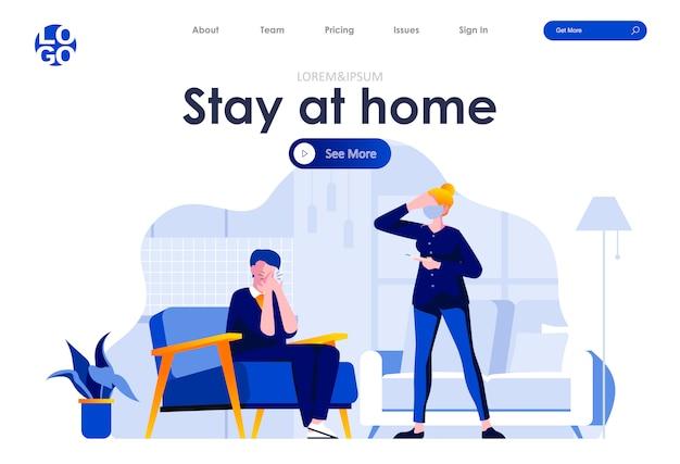 Оставайтесь дома, плоский веб-шаблон дизайна целевой страницы