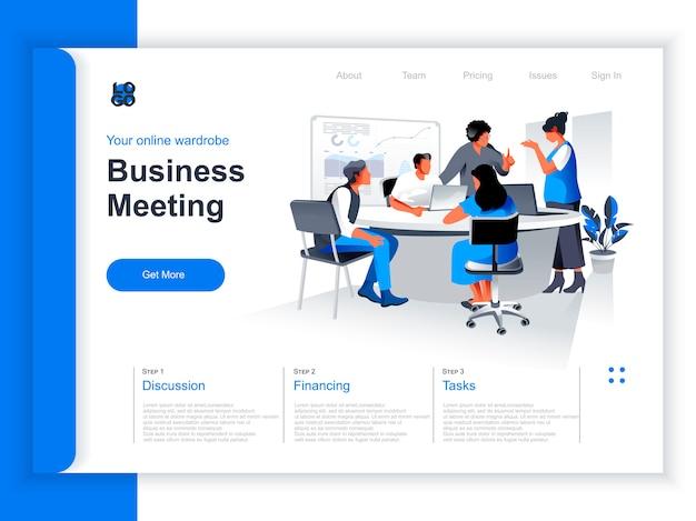 ビジネス会議等尺性ランディングページ。会議室の状況でプロジェクトについて議論している同僚のチーム。生産的な企業のチームワーク、データ分析、戦略計画の視点のフラットデザイン