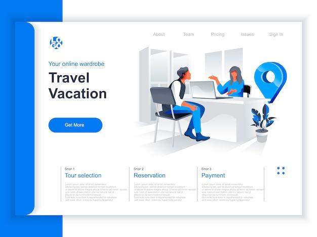 旅行休暇等尺性ランディングページ。旅行代理店のコンサルティングとクライアントがツアーの状況を選択するのに役立ちます。旅の計画と組織、ホテル、チケット予約の視点フラットデザイン。