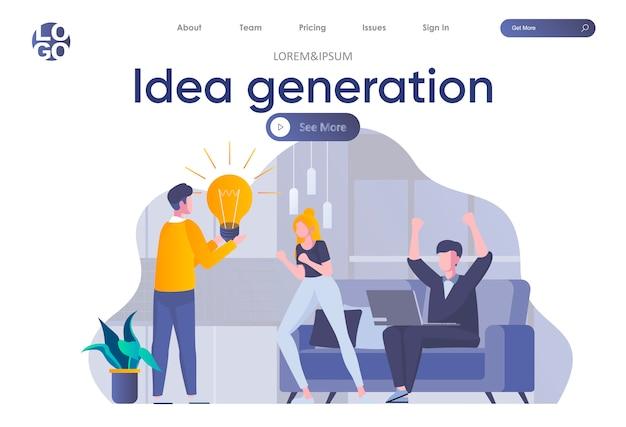 ヘッダー付きのアイデア生成ランディングページ。新しいプロジェクトについて話し合う学生、スタートアップチームのミーティング、オフィスシーンでのブレーンストーミング。コワーキング、チームワーク、創造性状況フラットイラスト