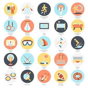 フラットな概念アイコンは、スポーツトレーニング分野、スポーツ競技練習のパックです。