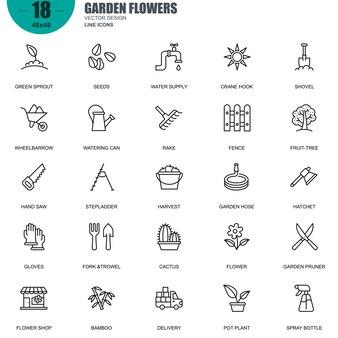 庭の花の簡単なセット関連ベクトルラインのアイコン
