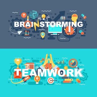 Коллективная работа и «мозговой штурм»