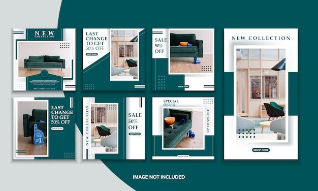 Шаблон поста в социальных сетях для мебели