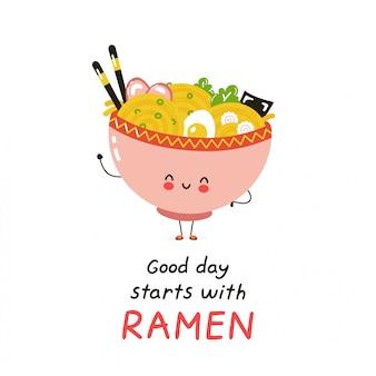 かわいい幸せなラーメンボウル。白で隔離。ベクトル漫画キャラクターイラストデザイン、シンプルなフラットスタイル。良い日はラーメンカードから始まります。アジア、日本料理のコンセプト