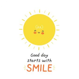 かわいい幸せな太陽のキャラクター。白で隔離。ベクトル漫画キャラクターイラストデザイン、シンプルなフラットスタイル。良い日は笑顔のカードから始まります