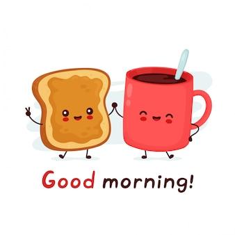 かわいい幸せな面白いコーヒー・マグとピーナッツバターでトースト。おはようカード。漫画のキャラクターイラストアイコンデザイン。分離されました。