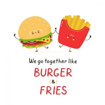 かわいい幸せな笑顔のハンバーガーとフライドポテト。白で隔離。ベクトル漫画キャラクターイラストデザイン、シンプルなフラットスタイル。バーガーとフライドポテトのように一緒に行きます
