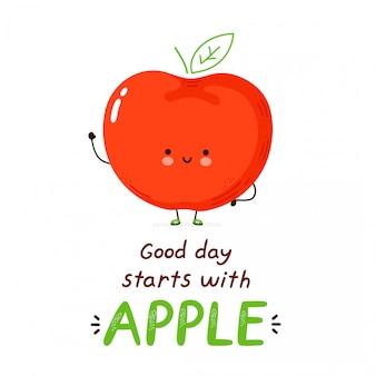 かわいい幸せな面白いリンゴ。漫画のキャラクターの手描きのイラスト。白い背景で隔離されました。良い一日はアップルカードで始まります