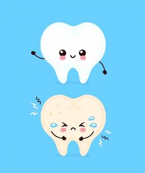 かわいい悲しい不健康な病気と強い健康的な笑顔の幸せな歯。現代漫画のキャラクターイラストアイコンデザイン。白い背景で隔離。歯、歯、歯科医療、歯科医のコンセプト