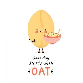 かわいい幸せエンバク。白で隔離。ベクトル漫画キャラクターイラストデザイン、シンプルなフラットスタイル。良い一日はオート麦カードから始まります。朝食の健康食品のコンセプト