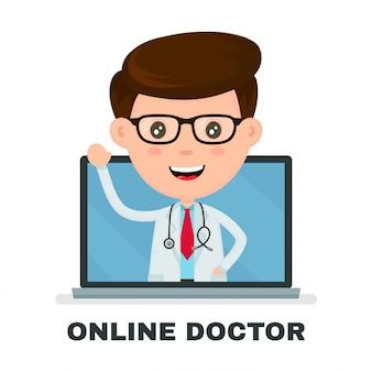 Онлайн врач в вашем компьютерном сервисе. плоский дизайн иллюстрации персонажа из мультфильма.