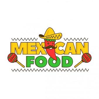 メニューのメキシコ料理のロゴ。漫画イラスト。白で隔離。メキシコのコショウのキャラクター