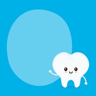 対話のバブル音声文字を話している強い幸せな健康的な白い歯。フラット漫画イラストアイコン。青に分離されました。健康な歯