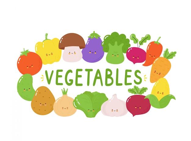 かわいい幸せ野菜キャラクターセット。白で隔離。ベクトル漫画キャラクターイラストデザイン、シンプルなフラットスタイル。面白い野菜バナーコンセプト