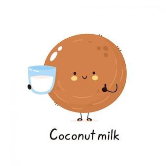 Симпатичные счастливые улыбающиеся растения на основе кокосового молока характер. изолированные на белом фоне дизайн иллюстрации персонажа из мультфильма, простой плоский стиль. завод кокосового молока концепция