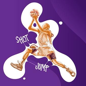 ジャンプショットバスケットボール選手