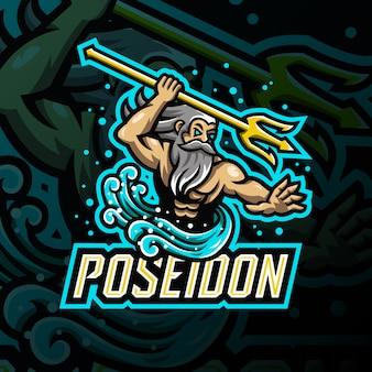 Посейдон талисман логотип киберспорт игры иллюстрация