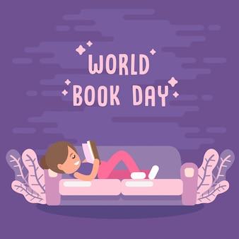 Всемирный день книги