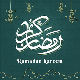 Каллиграфия рамадан карим фон с фонарем