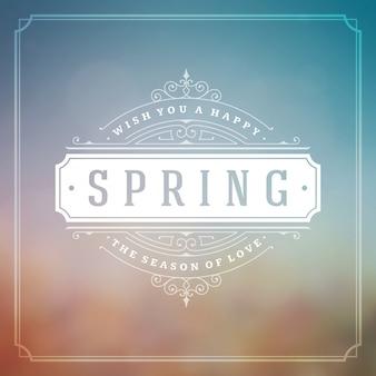グリーティングカードの春のタイポグラフィ引用ラベル。