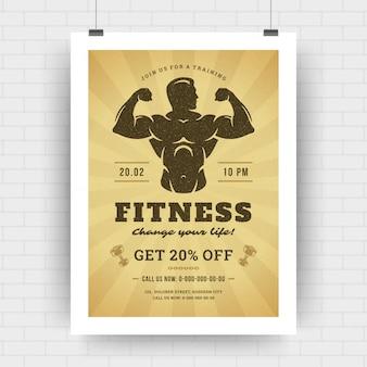 Дизайн макета плаката для фитнеса, спортивного мероприятия, турнира или флаера в стиле ретро.