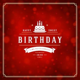 お誕生日おめでとうグリーティングカードデザインベクトルテンプレート。