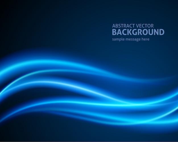 抽象的な青い光波モダンな背景