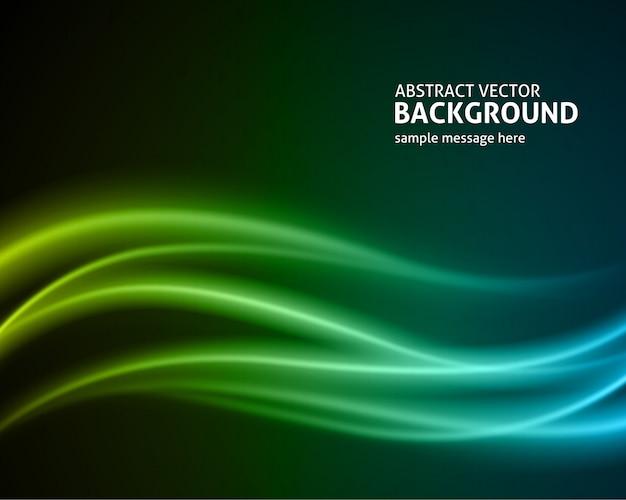 Абстрактные красочные световые волны современный фон векторные иллюстрации