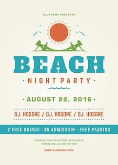 夏休みビーチパーティーポスターやチラシテンプレートデザイン
