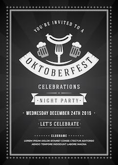 オクトーバーフェストビール祭りのお祝いパーティーのレトロなタイポグラフィポスター