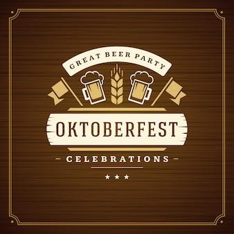 オクトーバーフェストビール祭りお祝いビンテージグリーティングカードまたはポスター