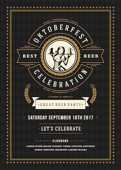 Октоберфест фестиваль пива празднование ретро типография плакат