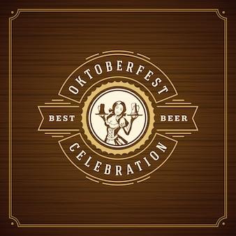オクトーバーフェストビール祭りお祝いビンテージグリーティングカード