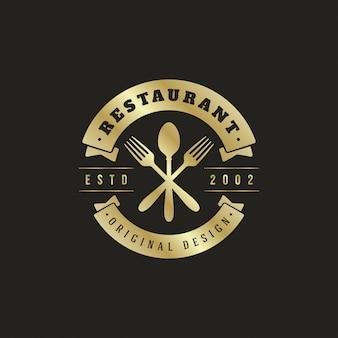 スプーンとフォークのシルエットのレストランのロゴ