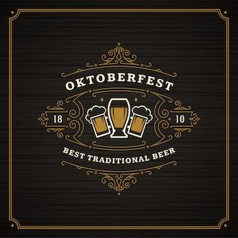 オクトーバーフェストビール祭り祭典ビンテージ正方形ポスター