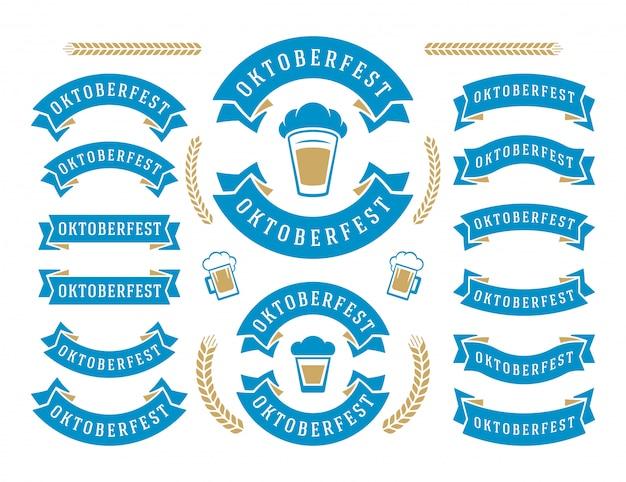 オクトーバーフェストのお祝いビール祭りのリボンとオブジェクトセット