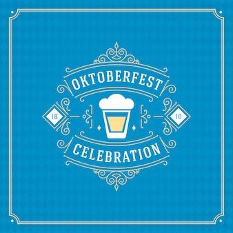オクトーバーフェストビール祭り祭典ビンテージグリーティングカード