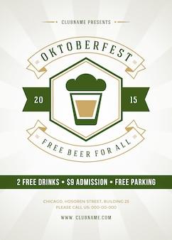 オクトーバーフェストビール祭り活版印刷のポスター
