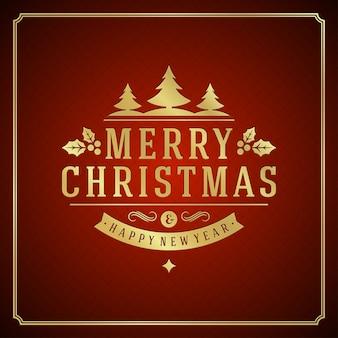 クリスマスレトロなタイポグラフィグリーティングカード