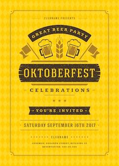 Октоберфест типографский плакат шаблон