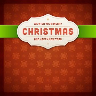 メリークリスマスと新年あけましておめでとうございますレタリンググリーティングカード